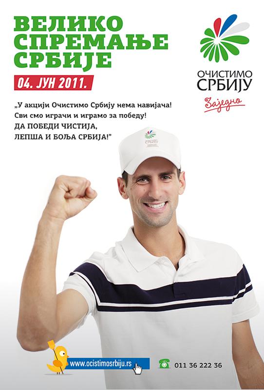 Ocistimo Srbiju